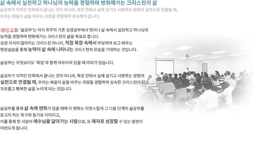 삶공부 안내-01.jpg